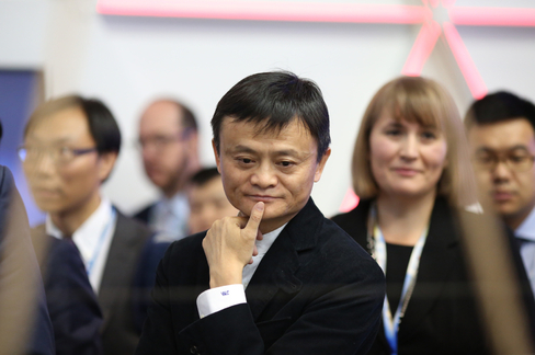 The Gloves are off: Alibaba launches MyBank and China's largest banks respond by launching e-commerce sites