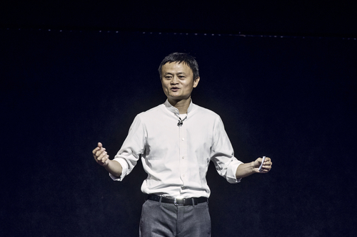 Alibaba's Jack Ma Urges China to Use Data to Combat Crime