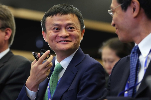 Jack Ma's Ant Financial Starts Global Foray With Thai Expansion