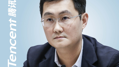 Tencent: Inside China's 'killer app' factory