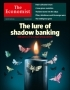 Without the bank's baggage, shadow banks find it easier to oblige customers