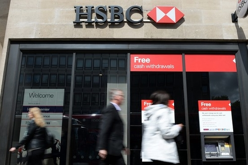 HSBC and UBS ramp their investment in fintech