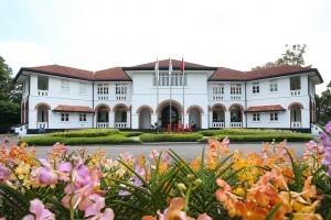 UBS sets up Singapore wealth management lab