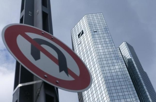 Deutsche Bank to cut workforce by a quarter
