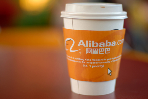 Alibaba Launches $129M Foundation For Young Hong Kong Entrepreneurs