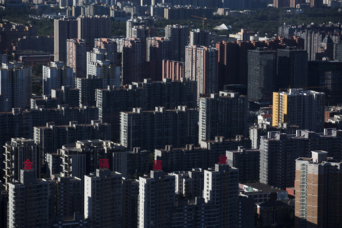 China's Airbnb Valued at More than $1bn