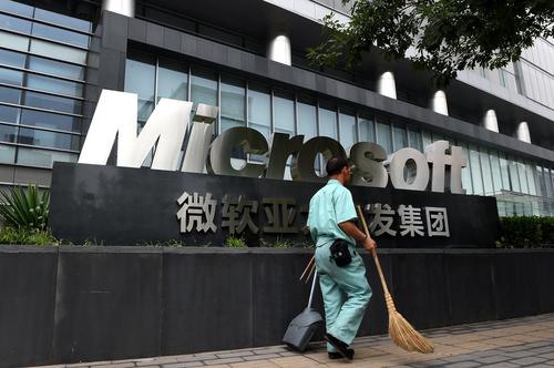 Microsoft's Offshore Cash Pile Surges Past $100 Billion