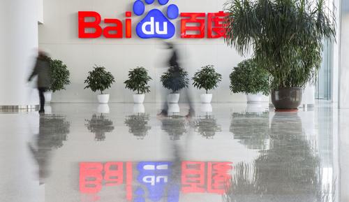 Chinese Search Giant Baidu Backs ZestFinance