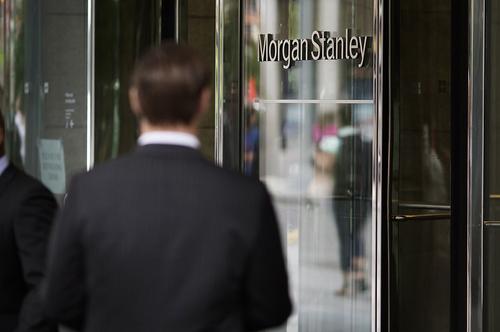 Morgan Stanley raises hurdles for brokers' compensation