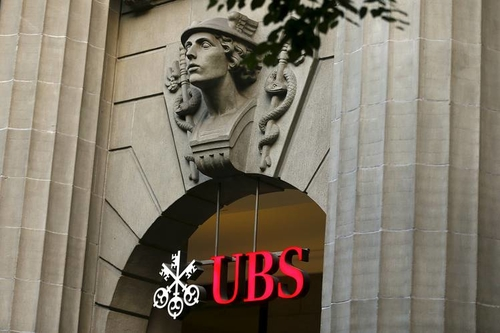 UBS building virtual coin for mainstream banking