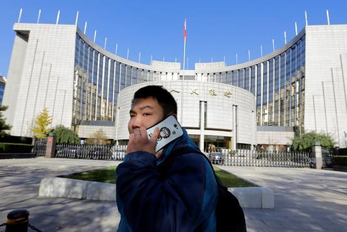 China Central Bank aims for more control over wealth management sector