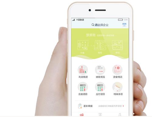 Hsuanzhang raises $22m in venture funding