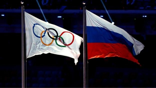 Russia Provisionally Suspended by IAAF