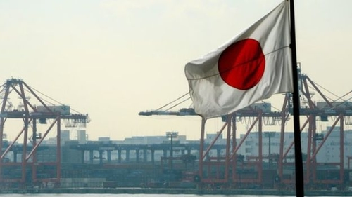 Japan's economy contracts in fourth quarter