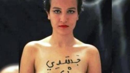 Amina Sboui abandonne les Femen