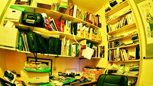 Four Great Reasons To Get Rid Of Clutter