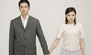 Marriage Vs Civil Partnership