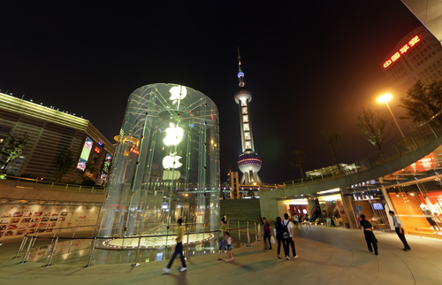 Apple Adds UnionPay, China's Largest Bankcard Network, To App Store Payment Options