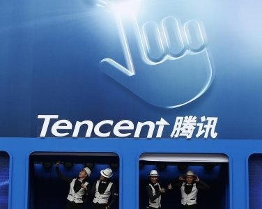 China's Tencent Is Now Officially In The Banking Business