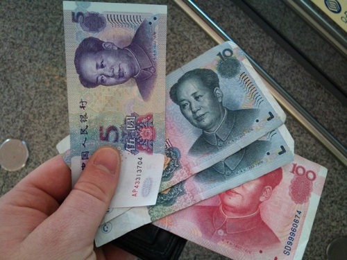 Lending Platform China Rapid Finance Raises $35M Series C At A $1B Valuation