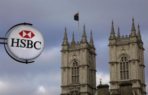 HSBC says tech firms may face more regulation on banking services
