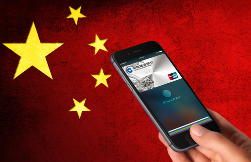 Apple Pay's first day in China: thousands of cards added each minute