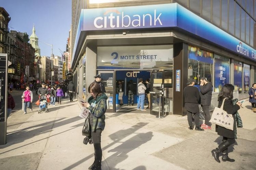 According to a 108-page report by Citigroup, banks in the US and Europe will cut another 1.7m jobs o