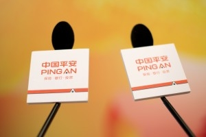 Ping An becomes first Chinese member of R3 blockchain group