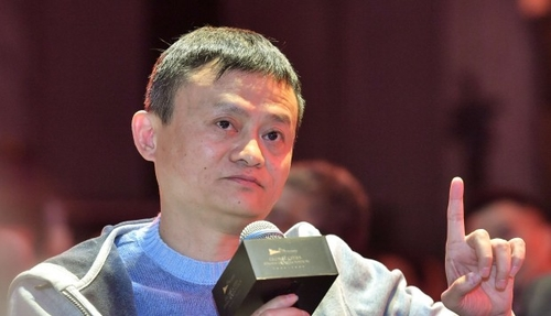 Alibaba's Ma proposes collaboration in fintech sector