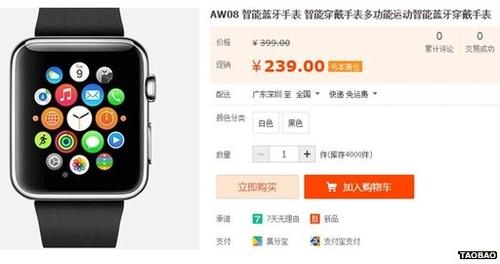 Apple watch copies