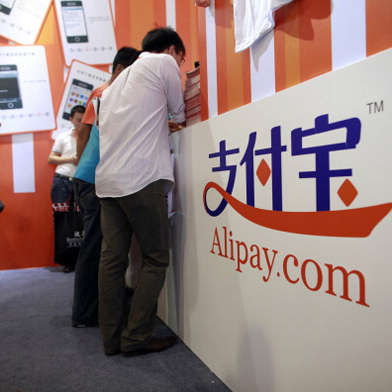Alipay Leads Digital Finance Revolution in China