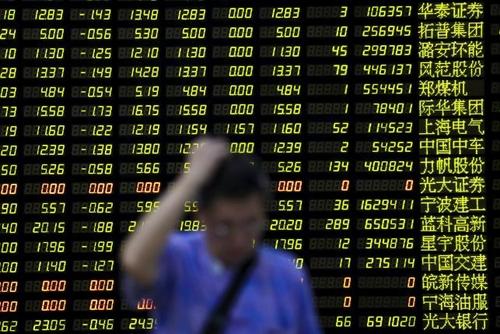 China share plunge smacks world markets