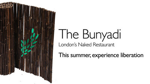 London's first naked restaurant: Careful with those steak knives....