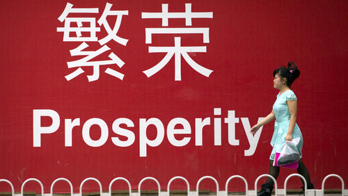 Is China buying its way to self-sufficiency?