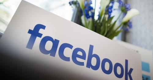 Happy 12th birthday, Facebook!