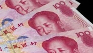 China's SMIC to Benefit from $3 Billion Investment