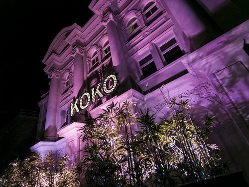I should Koko: Camden's famous night club plans to expand to become a 'destination'