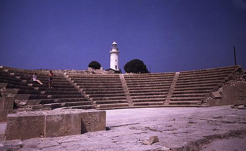Paphos - European Capital City of Culture 2017