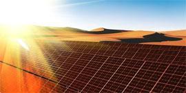 Solarstrom-Tiefstgebot von 0,024 USD/kWh