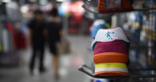 Michael Jordan wins landmark Chinese trade mark case