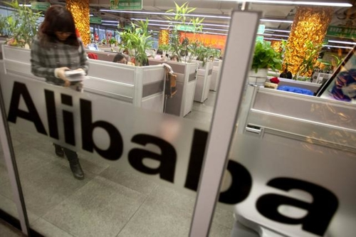 Alibaba the trojan horse for foreign tech firms expanding into China