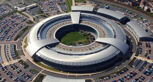 UK Gov National Cyber Security Strategy