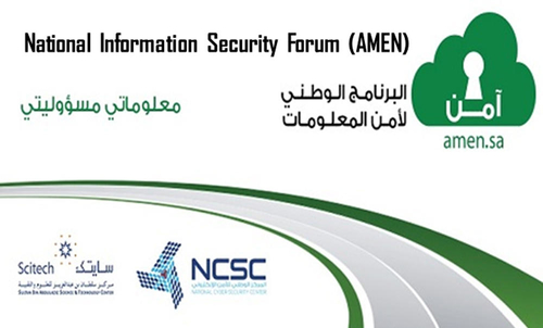 Saudi Arabia to address cybersecurity at the national level