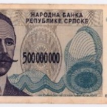 Image of 1999.0031.2 - Currency, Continental