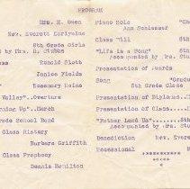 Image of Program Inside