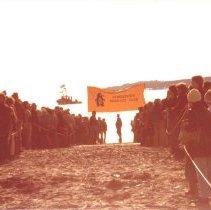 Image of P2015.016.003 - Penquin Plunge 1983