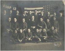 Image of Scout Troop 12