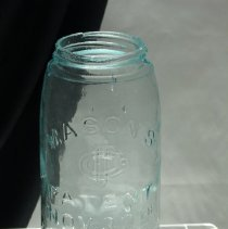 Image of 2010.205.3 - Jar, Preserving