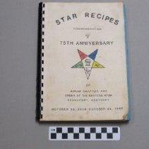 Image of Star Recipe Book Commemorating 75th Anniversary - Cookbook