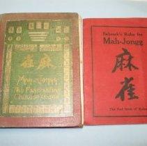 Image of Mah Jongg The Facinating Chinese Game - Babcock, J. P.